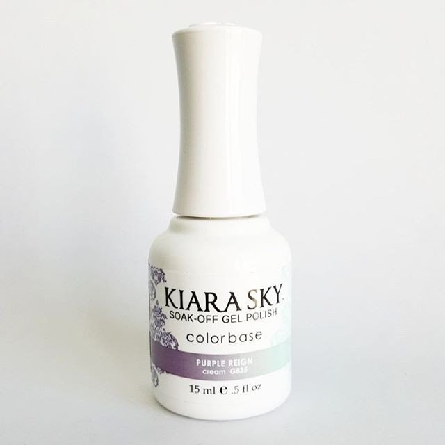 Kiara Sky Ombre Color Changing Gel Polish, Purple Reign .5oz G835